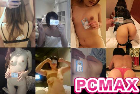 PCMAXハメ撮り